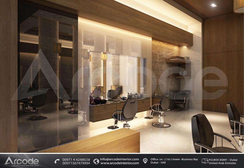Nakheel Mall Gent's Salon