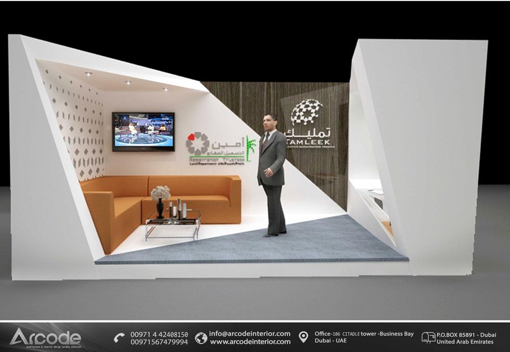 Tamleek Exhibition Stand