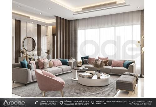 غرفة معيشة حديثة