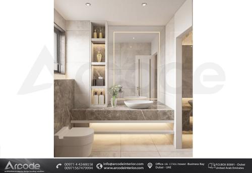 حمام رئيسي حديث