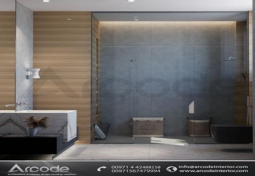 MODERN BATHROOM AREA
