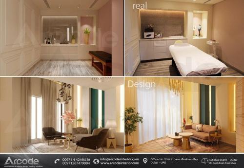 مقارنة بين التصميم والتنفيذ لصالون تجميل نسائي