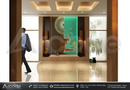 Modern Villa Entrance