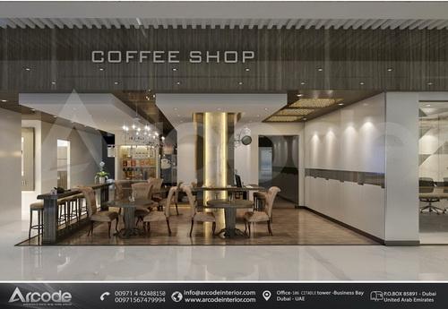 Tamleek center Coffee shop