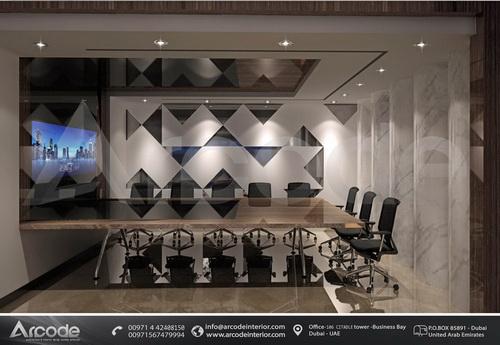 قاعة اجتماعات مكتب تمليك