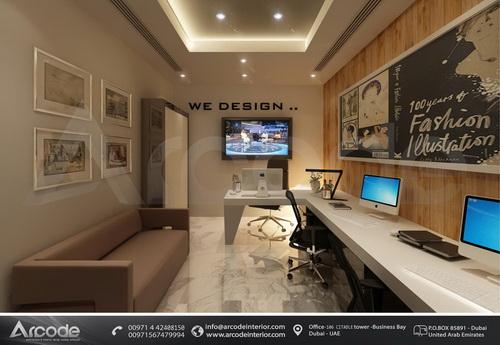 Design department Office