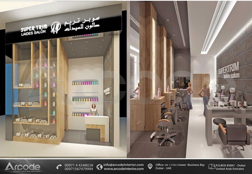 Nakheel Mall Gent's Salon