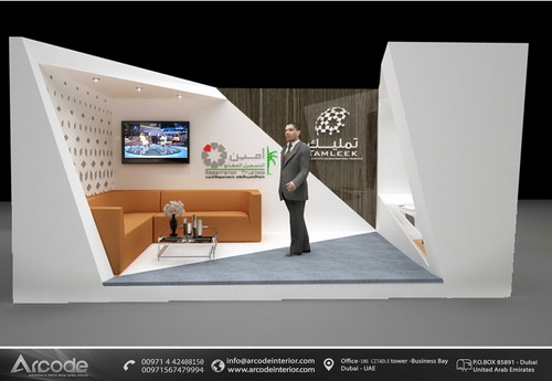 Tamleek Exhibition Stand